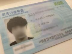 韓国ワーキングホリデー中、日本に一時帰国する時でも申請は必要ない!