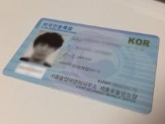 ワーキングホリデー終了。外国人登録証の返却。