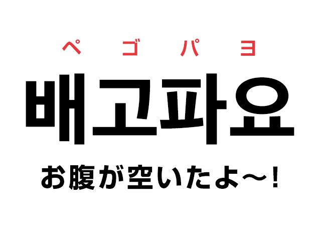 語 眠たい 韓国