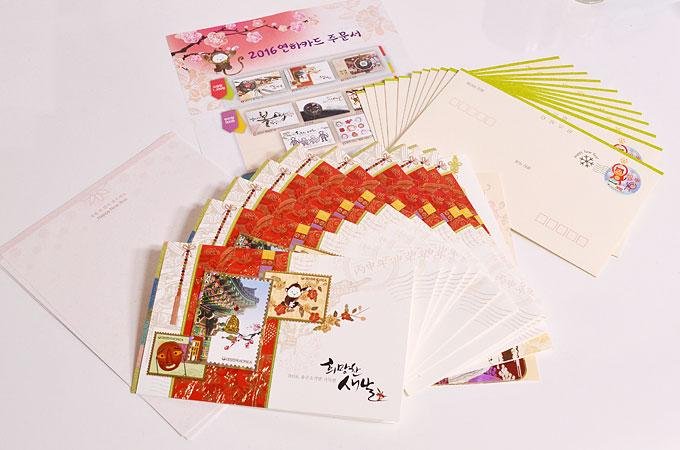 韓国から日本へ年賀状を送ってみた!