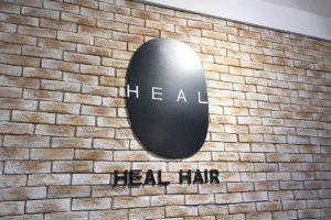 韓国・ソウルにある日本語可能の美容室「Heal hair 弘大(ホンデ)店」に行ってきた