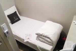 Kゲストハウス東大門プレミアムに泊まってみた!寝るだけの利用でもちょっと・・・