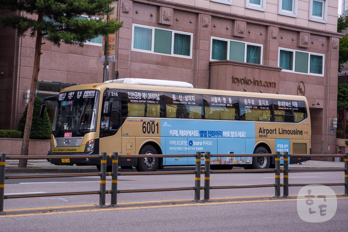 空港まで15,000ウォン(約1500ウォン)で行けるので地下鉄移動が不安な方は利用してみてください。