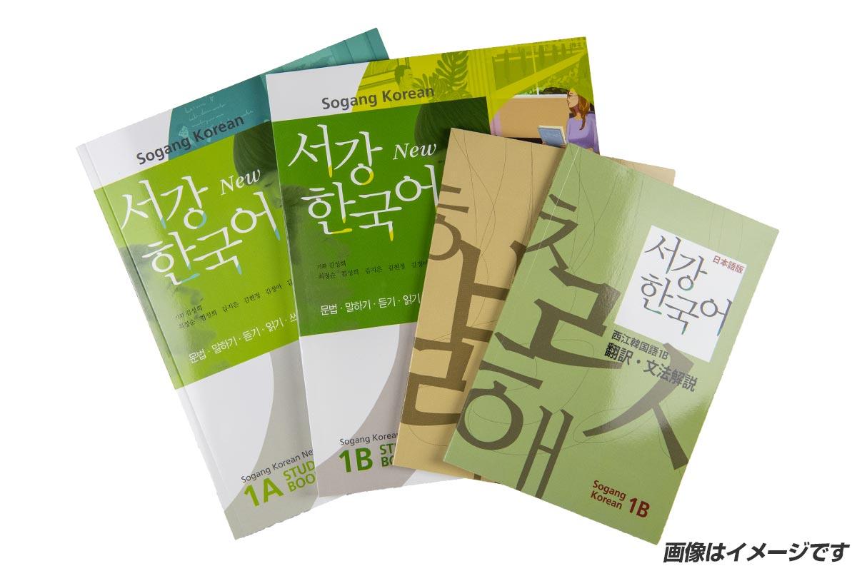 授業中は韓国語のみ!韓国留学生と同じ語学堂の教材を使用!
