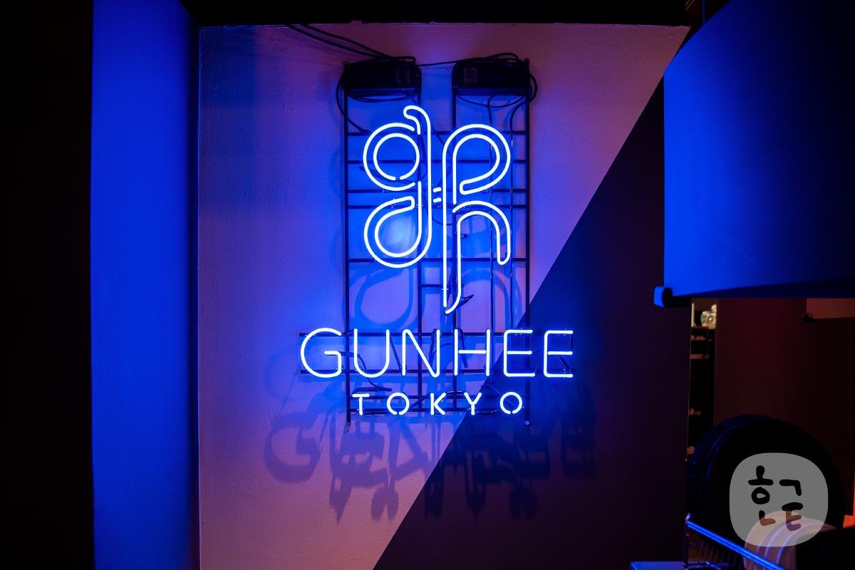 東京・表参道にある美容室「GUNHEE TOKYO(ゴニ東京)」に行ってきた!